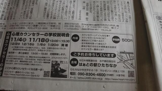 広告I.JPG