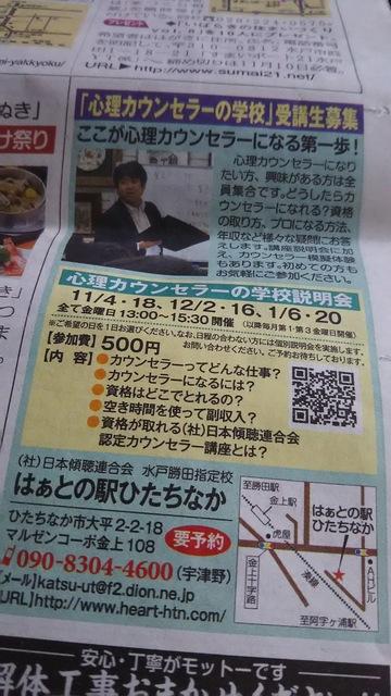 広告Y.JPG