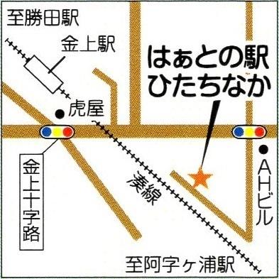 MAP-はぁとの駅.jpg